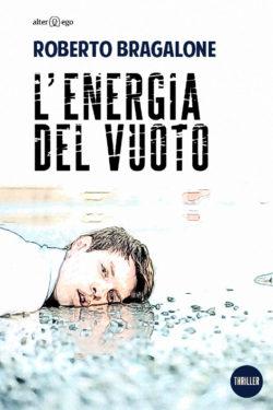 L'energia del vuoto